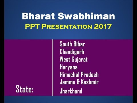 Bharat Swabhiman PPT Presentation 2017 | 28 Dec 2017 (Part 2)
