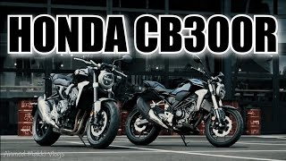 6. General Overview of the Honda CB300R 2019 | Just Launched | Is it worth the money?