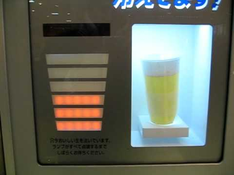 Draft beer from a Tokyo vending machine
