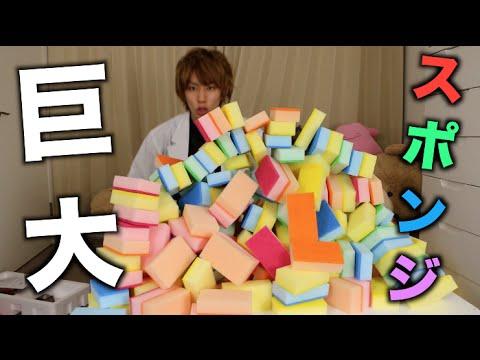 他一次將「256塊海綿」黏起來看看有多吸水,當他把水倒進去後…超爆笑的悲劇發生了!