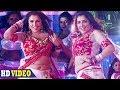 Aamrapali Tohare Khatir   Bhojpuri Movie Song   Aamrapali Dubey   Love Ke Liye Kuchh Bhi Karega