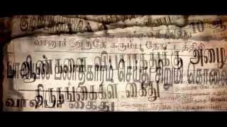 Sivappu Enakku Pidikum Movie Trailer - Sandra Amy