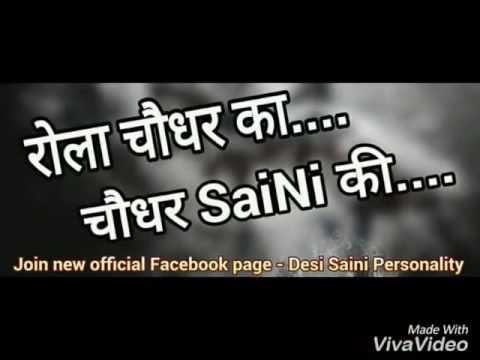 Video Saini sahab ka tora .................. download in MP3, 3GP, MP4, WEBM, AVI, FLV January 2017