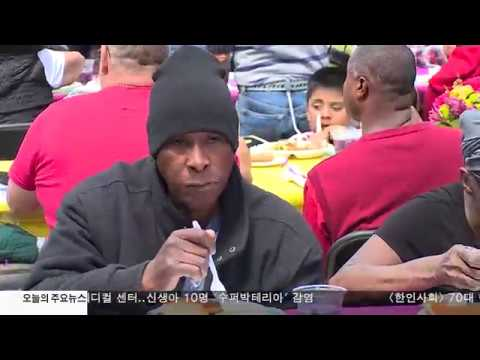 오늘 '굿프라이데이'   '나눔의 기쁨' 4.14.17 KBS America News