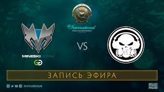 Mineski vs Execration, The International 2017 Qualifiers, map 3 [Adekvat, Bafik]