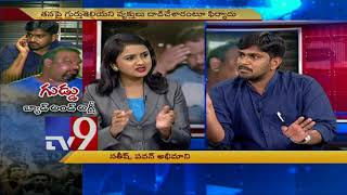 Video Kathi Mahesh Vs. Attackers || TV9 plays umpire! MP3, 3GP, MP4, WEBM, AVI, FLV Oktober 2018