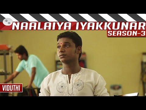 Vidudhi-Short-Film-by-Arul-Sakthi-Murugan-Naalaiya-Iyakkunar-3