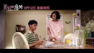 Nonton  Hd  Film Subtitle Indonesia Streaming Movie Download
