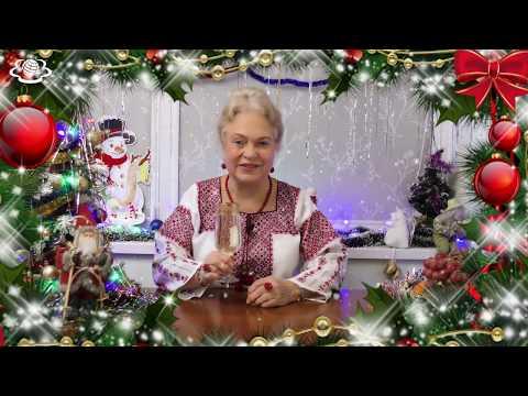 Библиотека: С Новым Годом и Рождеством Христовым!