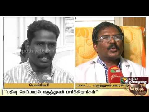 Quacks-arrested-Private-medical-practioners-vs-Doctors