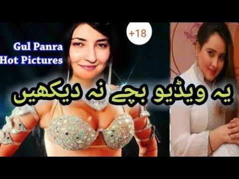 Gul Panra New Hot Dance 2018-2019