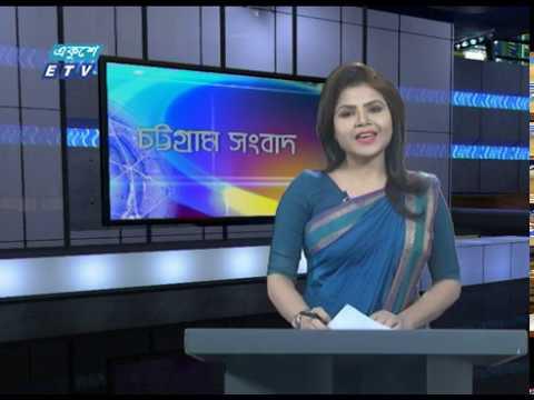 06 PM News || সন্ধ্যা ০৬ টার সংবাদ || 23 January || ETV News