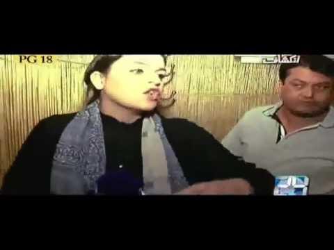 Video Full Body Massage in 4000 Rs in Karachi Video Leaked download in MP3, 3GP, MP4, WEBM, AVI, FLV January 2017