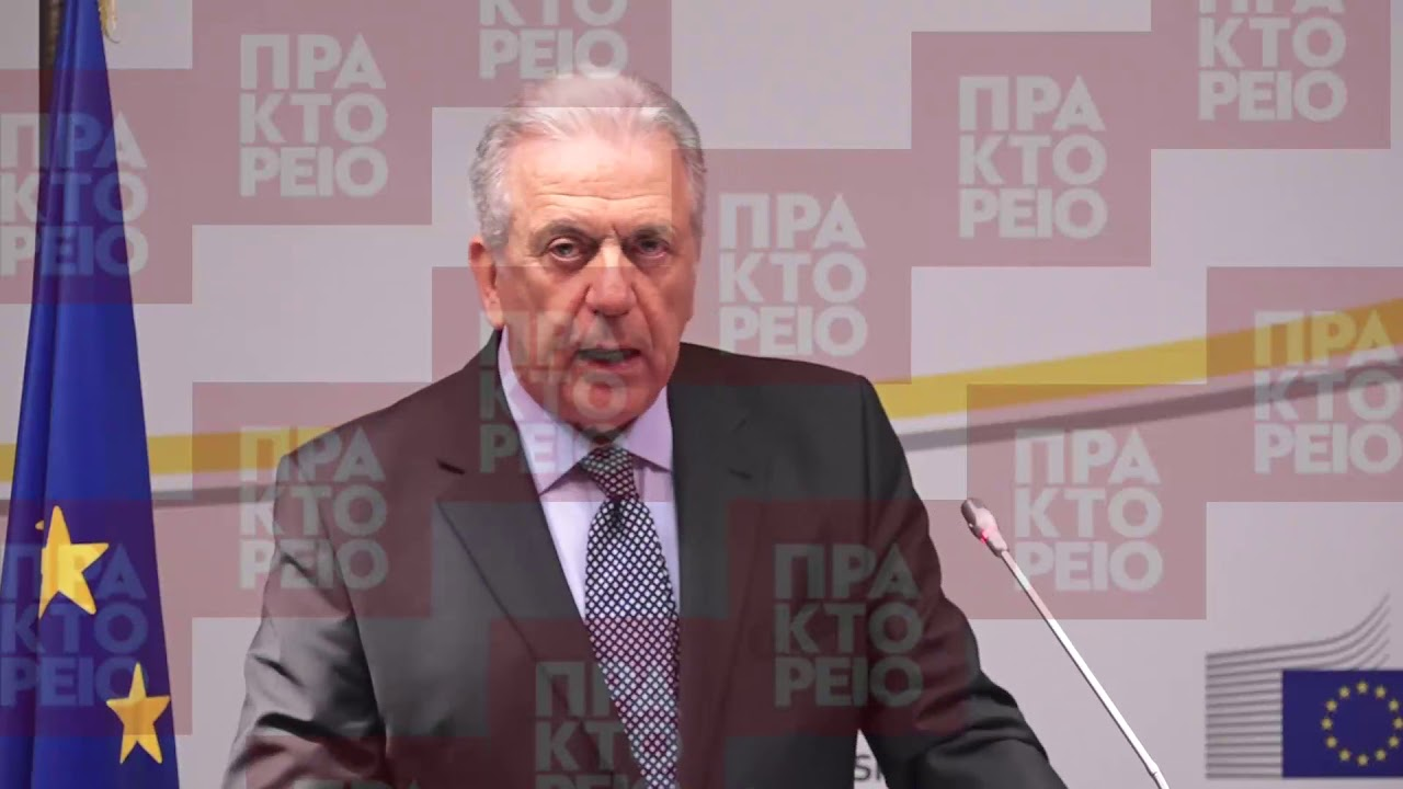 Δ. Αβραμόπουλος για την υπόθεση Novartis