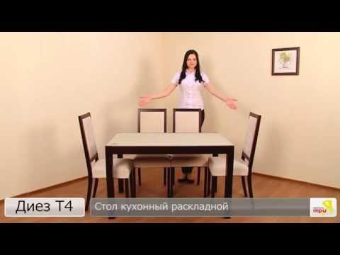 https://www.youtube.com/watch?v=ytDC3FEvElo