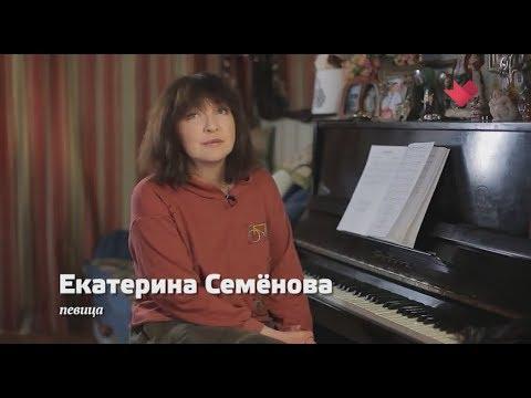 Екатерина Семёнова - \Тёмная ночь\ в передаче \Песни нашего кино\ 17.05.2018 - DomaVideo.Ru