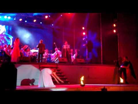 Джим Стейман «Танець вампірів» 2