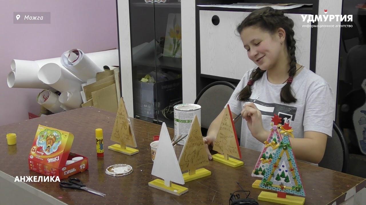 Воспитанники Можгинского детского дома готовятся к Новому году