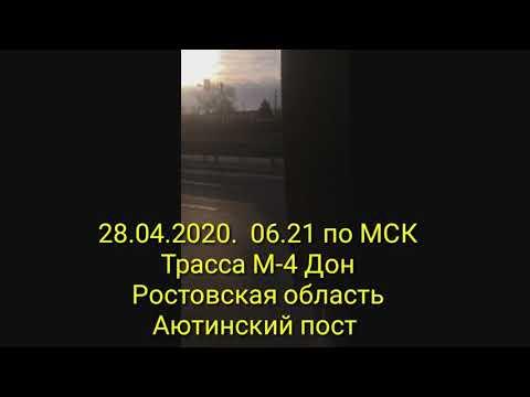 """Стоимость проезда- по """"рублю"""" с каждого"""