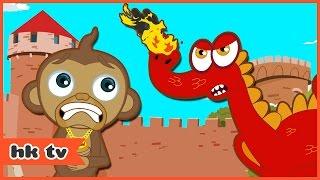 Video Adventures of Annie & Ben: Dragon of Krakow | Cartoons for Children | Funny Cartoons | HooplaKidz TV MP3, 3GP, MP4, WEBM, AVI, FLV Juli 2018