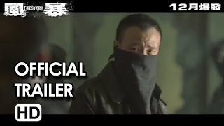 Nonton Firestorm          New Official Trailer  2   Andy Lau Movie Film Subtitle Indonesia Streaming Movie Download