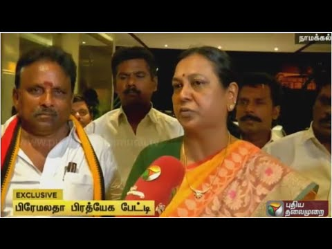 Premalatha-Vijayakanths-Interview-About-Alcohol-Ban