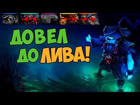 Унизил ТАК что ВСЕ ЛИВНУЛИ Sтоrм Sрiriт доводит ДО ЛИВА в новом патче 7.15 в Dота 2 - DomaVideo.Ru