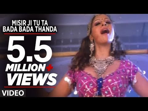 Video Misir Ji Tu Ta Bada Bada Thanda - Hot Bhojpuri Item Song | Nirahuaa Rikshawala download in MP3, 3GP, MP4, WEBM, AVI, FLV January 2017