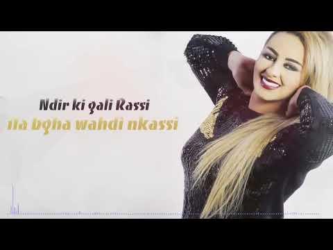 "DJ Youcef, Cheb Bilal, Zina Daoudia ""Au Niveau""  █▬█ █ ▀█▀  - روعة -"