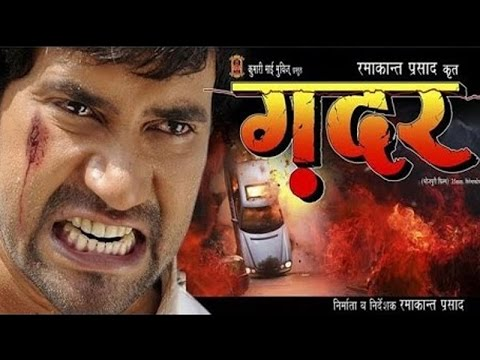 Gadar Bhojpuri Movie First Look