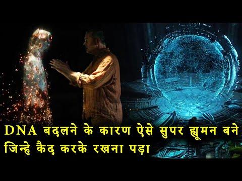 Superhuman DNA Explained | Allegiant Divergent 3 Movie Explained in Hindi | Movie Ending Explain