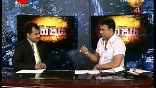 Saththaya Sirasa TV 27.08.2015