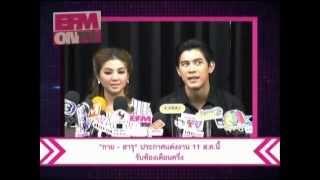 EFM ON TV 6 July 2013 - Thai TV Show