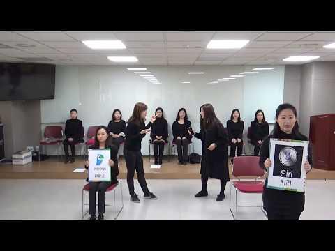 교육연극 특별공연: 한국의 영어교육 English Education, Why? (티져영상)