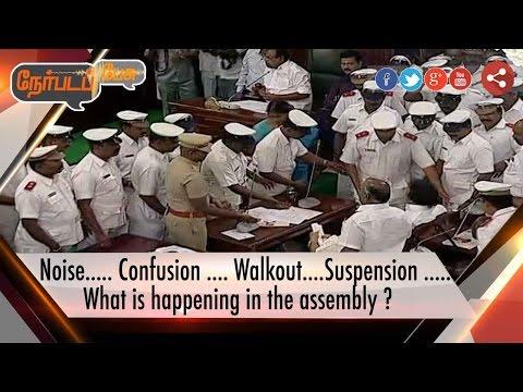 Nerpada-Pesu-Noise-Confusion-Walkout--Suspension--17-08-16-Puthiyathalaimurai-TV