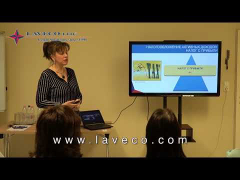 Company formation and bank account opening in Hungary by LAVECO