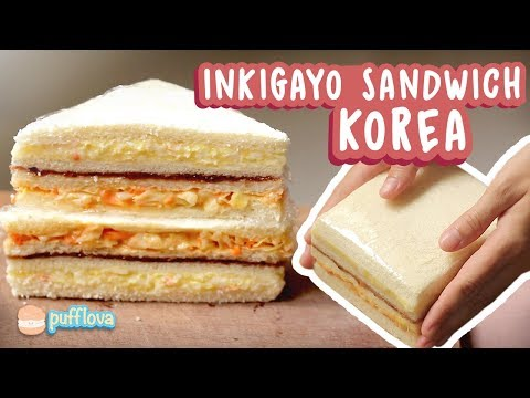INKIGAYO SANDWICH | FAVORITNYA K-POP IDOL??