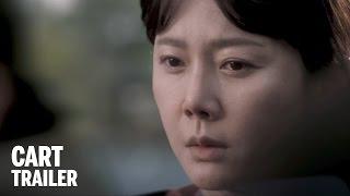 Nonton Cart Trailer   Festival 2014 Film Subtitle Indonesia Streaming Movie Download