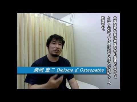SAJ1期生インタビュー