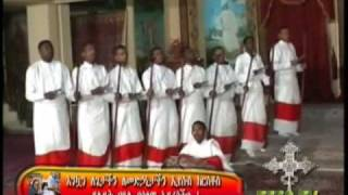Ethiopian Orthodox Tewahedo Church Christmas Song TTEOTV 4-4