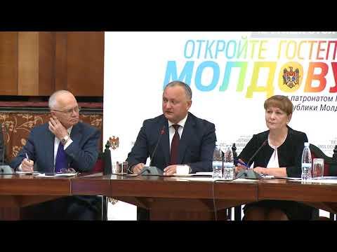 """Igor Dodon a participat la masa rotundă cu genericul """"Descoperă Moldova ospitalieră"""""""
