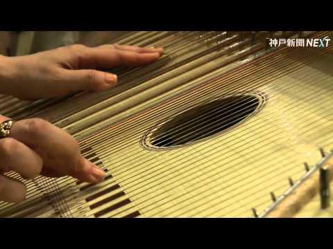 猪名川町のカフェで「シター」の演奏会