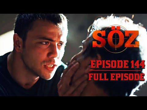 The Oath   Episode 144 (English Subtitles)