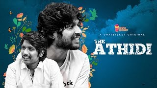The Athidi | ది అతిథి | A Chai Bisket's Micro Drama Short Film | Suhas | Kaala Bhairava | Sundeep