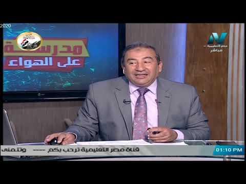 لغة عربية الصف الثاني الثانوي 2020  ( ترم 2) - الحلقة 6 – أسلوب اختصاص