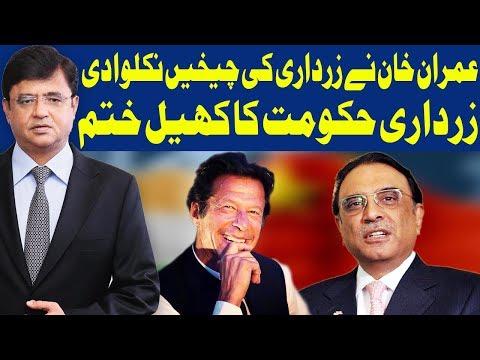 Dunya Kamran Khan Kay Sath | 08 March 2019 | Dunya News