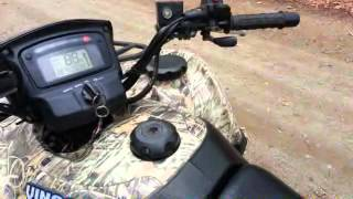 4. 2007 Suzuki  Vinson 500cc 4X4 ATV For Sale
