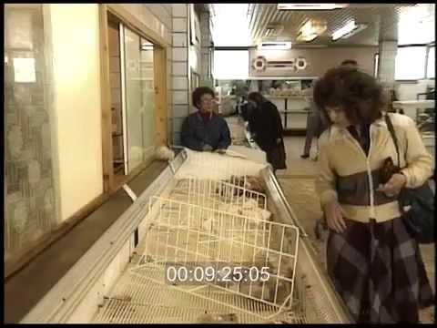 1991 год. Универсам в Москве