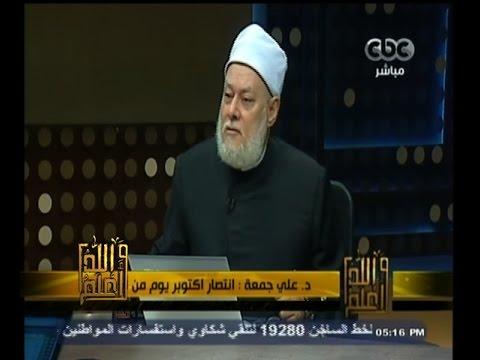 علي جمعة: القرآن تحدث عن الإخوان