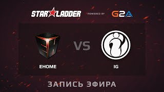 IG vs EHOME, game 3